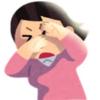 【視力矯正】ICL手術由来?吐き気に襲われた話【ハロー・グレア】