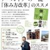 7/15は湘南 蔦屋書店に集合!