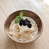 朝ご飯:超時短コーンフレークの美味しい食べ方☆レーズンとアイスのせコーンフレーク☆子育てレーズン問題