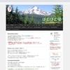 アメリカ転送サービス「はむはむ便」でAzureKinectDKを購入する手順 その1(アカウント登録)