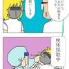 咽頭痛について。