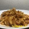 中華屋さんにありそうなおつまみ!めんつゆと食べるラー油で『中華風セロリ』を作ってみた!