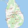 スリランカ19. 宝石の産地ラトゥナプラ