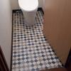 牛歩なトイレ床のCF交換