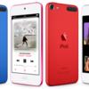 A10Fusionチップを搭載した新型 iPod touch(第7世代)がひっそりと販売開始