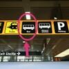 フィウミチーノ空港からローマ市内のテルミネ駅へバスで移動する方法