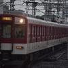〈11/20 関西遠征-2〉朝ラッシュの南大阪線下り