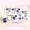 Sorabudo(そらぶどう)オーガニック化粧品の口コミ。肌が弱くても使える年齢肌化粧品