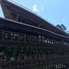 台北の温泉地・北投に行ってきました