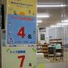 Library Lovers' Nagasaki終了報告【医学分館】