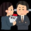 有給の取り方【有給取得テクニック・心構え】