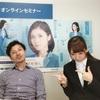 LGWAN-ASP向けホスティングサービス|NTT東日本オンラインセミナー