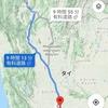 チェンマイからバンコクまで車で移動してみた