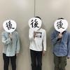 2018/4/14(土)『即興小説ゲーム~お試し版~』ログ