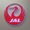 ブリティッシュエアウェイズ(BA)のマイルでJAL国内線特典航空券発券が超絶便利!