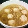 マロニー入り鶏団子スープ