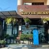 【The Koffee Beans】ガオキロのひっそり人気カフェ