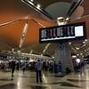 【3月の帰郷その1】マレーシア→成田空港