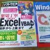 日経ソフトウェア2016年2月号