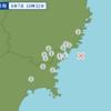 午後4時32分頃に宮城県沖で地震が起きた。