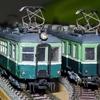 京電支線③★3G運転162…平日ダイヤ20201029