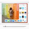 iPad Proと新型9.7インチiPad (2018)の違いとは?スペック・過去iPadとの共通アクセサリなど、気になる情報をまとめてみました。