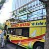 はとバス名物オープンバス!オーソラミオで東京の街を観光してみた【'O Sola mio感想】