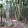 弥山原始林の碑