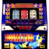 ネット「ドミノ-30」の筺体&スペック&情報