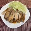 簡単料理☆豚肩ロースの味噌漬け焼き【レシピ】