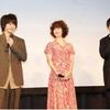 中村倫也company〜「凪のお暇・受賞おめでとう御座います。」