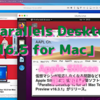 「Parallels Desktop 16.5 for Mac」がApple Siliconにネイティブ対応!