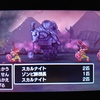 【ドラクエ11攻略】ゾンビ師団長との戦い!グレイグとの共闘も!