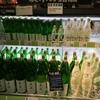 中尾酒造のお酒が買えるイオンスタイル新茨木 #茨木市 #日本酒 #中尾酒造 #お酒