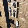 鍵・財布・腕時計・リモコンの定位置を作る!