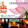 仏暦2557年、2013年 5月12日(日)日本テーラワーダ仏教協会『ウェーサーカ祭』のご案内(5/7更新)