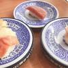 くら寿司の豪華トロと貝づくしフェアに行ってきた!