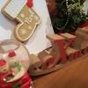 クリスマスの思い出はたくさんある方がいい