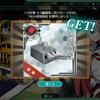 【艦これ日記】第2期 初めてのランカー報酬【十月作戦 3群】