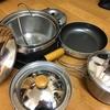 キャンプで大活躍!ユニフレームのコッヘルセット『fan5 duo』がキャンプの調理器具におすすめな理由