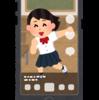 Tik Tok(ティック・トック)は可愛い女の子の素人芸を楽しむアプリなんじゃないかなって。