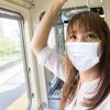 「マスク熱中症」に注意!熱がこもり思わぬ体温上昇に!対策にはひと手間を。