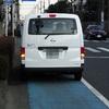 道路は自動車優先! 自転車、歩行者は歩道を行けばいい!!  そんな日本の道路ヤバくない?