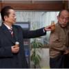 笹野高史『相棒15』12話「臭い飯」