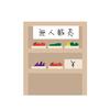 無人販売は日本だけじゃない。「日本凄い」は大嘘である。