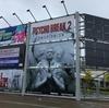 東京ゲームショウレポート!蒸気と共にロボが稼働!ディースリーブースで「地球防衛軍」シリーズ新作3作品と「しあわせ荘の管理人さん。」を体験ッ!