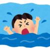 【塾・家庭教師】学校と塾の関係とは!?win-winの関係を築きましょう!!