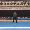 【大会結果/決勝日(2日目)】2020年11月22日(日)|新極真会「第52回全日本空手道選手大会」の結果、優勝者は?