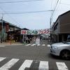 第16回沼垂なじらねフェスタ2015(6/21)