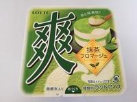 ロッテ「爽」抹茶フロマージュは、爽らしく抹茶フロマージュ。爽好きこそ食べるべき完成度。